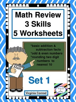 Math Review Worksheets:  3 Skills For 5 Days--Set 1