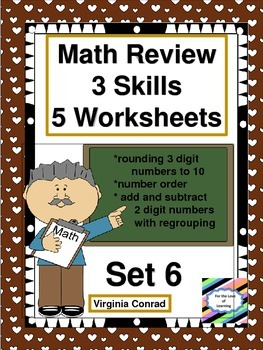 Math Review Worksheets:  3 Skills For 5 Days--Set 6