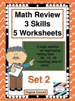 Math Review Worksheets:  3 Skills for 5 Days--Set 2