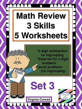 Math Review Worksheets:  3 Skills for 5 Days:  Set 3