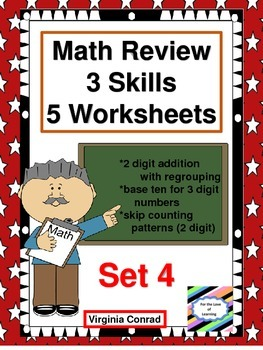Math Review Worksheets:  3 Skills for 5 Days--Set 4