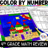 Math Review Worksheets | End of the Year Math Summer Packet | 4th Grade UPDATED