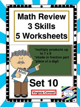 Math Review Worksheets:  3 for 5 Days--Set 10