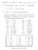 Math Riddle - Calculating Tax - Fun Math