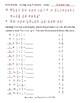 Math Riddle - Multiplying Fractions - Fun Math