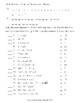 Math Riddle - Order of Operations - Fun Math