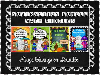 Math Riddles for 1st-3rd Bundle (Subtraction)