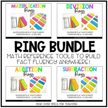 Math Ring Bundle {Addition, Subtraction, Multiplication, Division Facts}