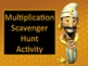 Math Room Scavenger Hunt Activity Super Bundle