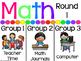 Math Rotation Freebie!