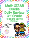Math STAAR Bundle Daily Review 3rd Grade {Fall & Spring}
