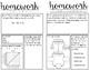 Math STAAR Homework Fifth Grade Spiraled - half page