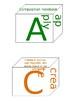 Math STACK cubes