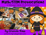 Math/STEM Provocations: 6 Halloween Hands On Activities