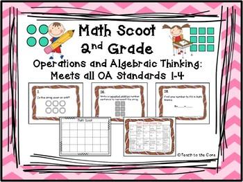 Math Scoot - Operations and Algebraic Thinking - 2nd grade