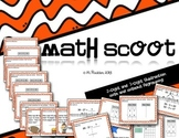 Math Scoot for 2nd Grade {2-Digit and 3-Digit Subtraction}