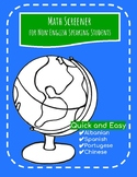 Math Screener Assessment  ESL, ELL Albanian, Spanish, Portuguese, Chinese