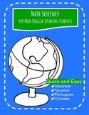 Math Screener Assessment  ESL, ELL Albanian, Spanish, Port