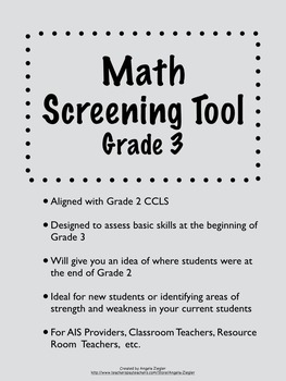 Common Core Math Screening Assessment - Grade 3
