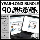 1st Grade Math Google Forms | Assessments Google Classroom Math Test Prep