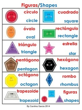 Math Shapes 2D and 3D Bilingual