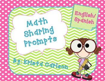 Math Sharing Prompts