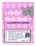 Math-Skill Sheet 9-CCSS! Multip. and Subtraction by Elementary Elephant- FREE