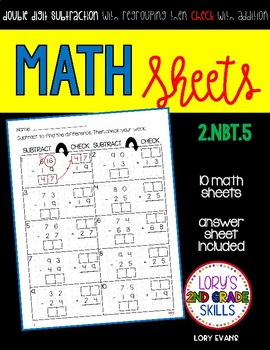 Math Sheets - Double Digit Subtraction with Regrouping and Check