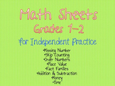 Math Sheets {Independent Practice for Grades 1-2}