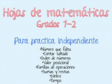 Math Sheets in SPANISH {Independent Practice for Grades 1-2}