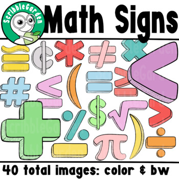 Math Signs and Symbols ClipArt