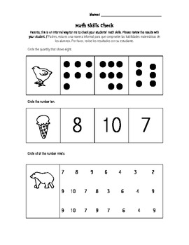 Math Skills Check Numbers 0-10