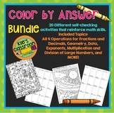 Math Skills Color By Answer for 4th and 5th Grade Math Skills Practice Bundle