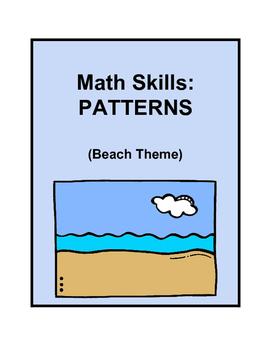 Math Skills: PATTERNS (BEACH THEME)