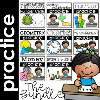 Math Skills Practice Pages Bundle for the Year