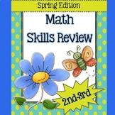 Spring Math Skills Review for April - NO PREP