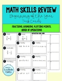 Math Skills Review for the Beginning of the Year