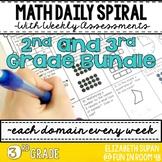 Math Spiral Review- 2nd and 3rd Grade Bundle!