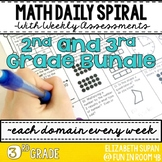 Math Spiral Review- 2nd and 3rd Grade Bundle!