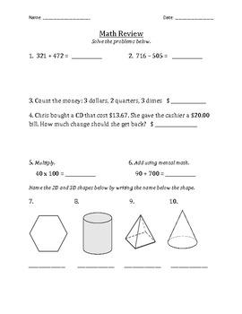 Math Spiral Review Quiz & Test Prep -- add, subtract, mult
