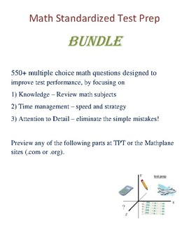Math Standardized Test Prep Materials Bundle