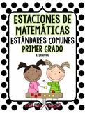 1st Grade Math Stations Bundle in Spanish