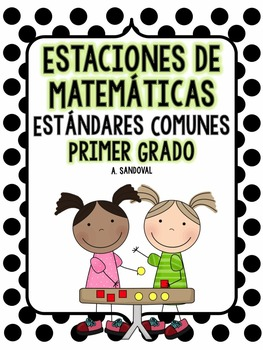 1st Grade Math Stations Bundle in Spanish