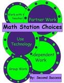 Math Station Choices