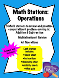 Math Stations: Addition, Subtraction, Multiplication & Div