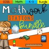 #discountedbundles Math Stations Common Core Aligned Math Centers