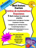 Math Stations: Fractions IN SPANISH/ Centros de matematicas: Fracciones