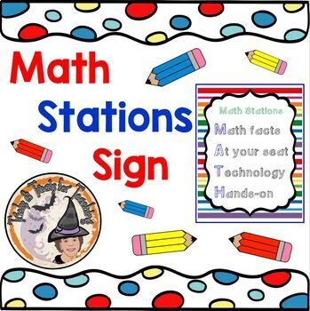 Math Stations Sign for Math Center Rotations Groups Centers
