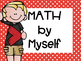 Math Stations Signs
