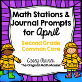 Math Stations and Journal Prompts for April: Second Grade Common Core